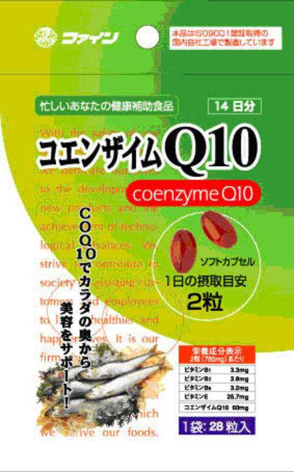 Coenzyme Q10 Supplement Series_0