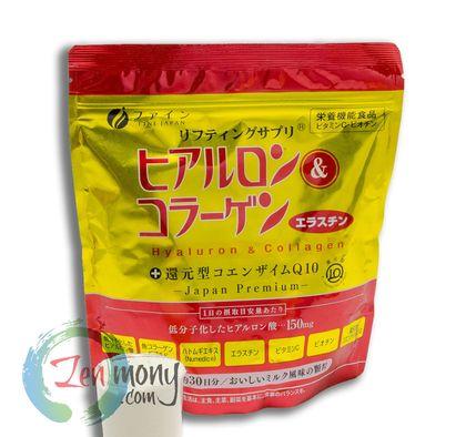 Hyaluron & Collagen + Ubiquinol