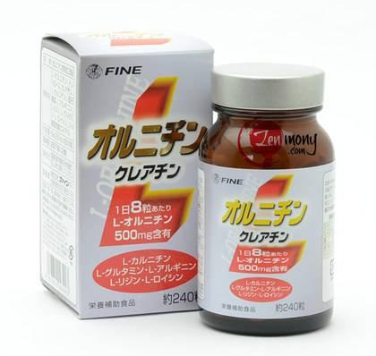 FINE L-鸟氨酸
