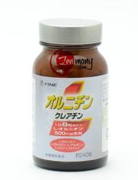 FINE L-鸟氨酸_1