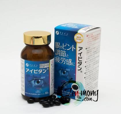 眼部維生素(藍莓& DHA)_0