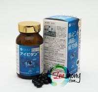 眼部維生素(藍莓& DHA)_1