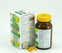 Ginkgo Biloba Extract Tablets Fine 29000mg_1