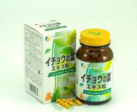Ginkgo Biloba Extract Tablets Fine 29000mg_2