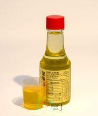 Squalene - Miyakojima Deap Sea Shark Liver Oil_1