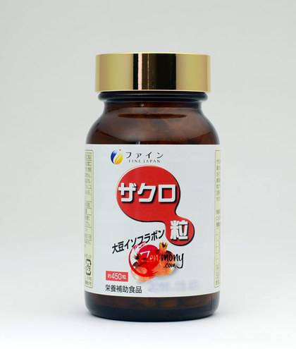 石榴提取物片劑
