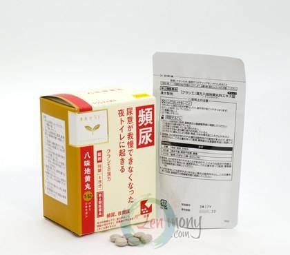 Cracie (八味地黄丸) Hachi-mi-ji-o-gan for frequent urination (pollakiuria) and nocturia