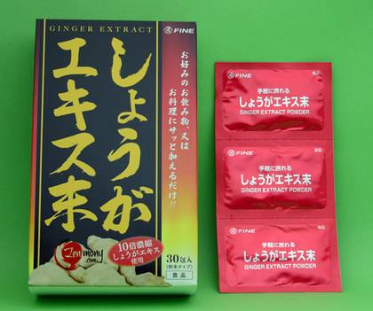 Ginger extract powder_0