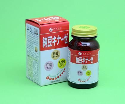 Nattokinase extract