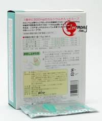칼슘 스프 (12끼)_1