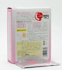 膠原蛋白湯(12餐)_1