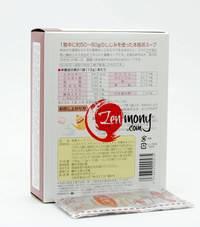 蜆湯(12餐)_1