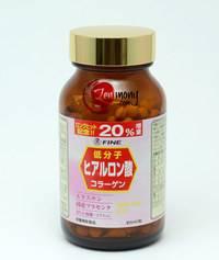 Low Molecular Weight Hyaluronic Acid_1