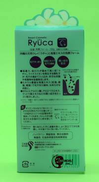 Ryuca Face-Wash Foam_2
