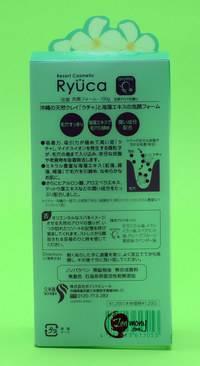Ryuca mousse nettoyante pour le visage_2