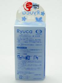 Ryuca UV milk (for face and body)_2