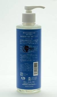 Point Gel Marine Collagen Lotion (250ml)_1