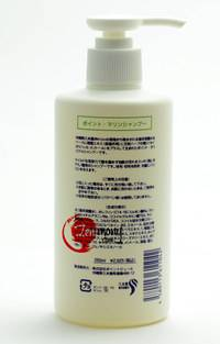 Point Marine Shampoo_1