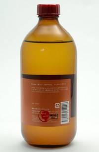 Ryuspa Massage Oil Tropical (500ml)_1