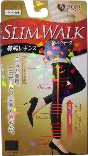 Slim Walk Beautiful Legs (Leggings) Black Full-Length