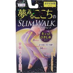 Воздушно удобные корректирующие леггинсы Slim Walk Lavender