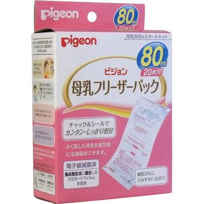 Pigeon Breast Milk Freezer Pack 80ml (20 Pieces)_0