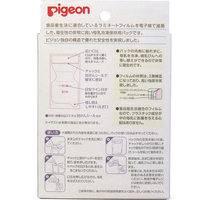 Контейнер для заморозки грудного молока Pigeon 80ml (20 шт)_1