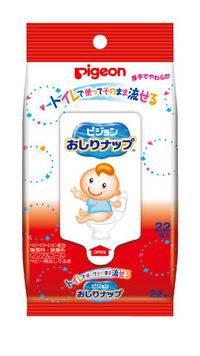 Flushable Toilet Napkins for Babies (22 pieces)_2