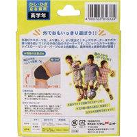 Kids Supporter: Elbow/Knee Yellow For High School (2 pieces)_1