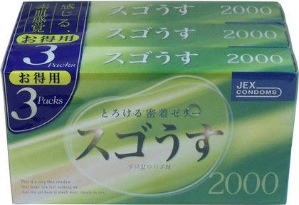 Incredibly Thin Japanese Condom 2000