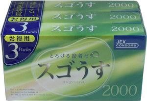Incredibly Thin Japanese Condom 2000