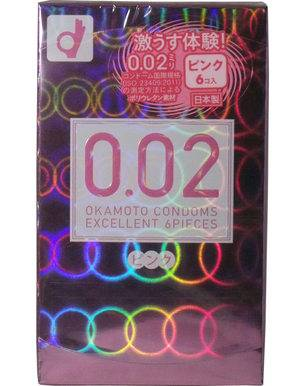 Презерватив 0.02 EX Excellent Uniform Thickness Pink (6 шт)