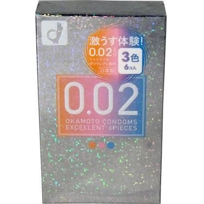 Okamoto Condoms 0.02EX