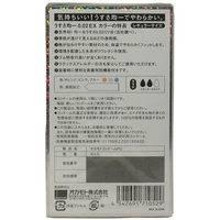 Okamoto Condoms 0.02EX_1