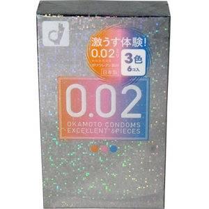 Презерватив Окамото 0.02EX Excellent