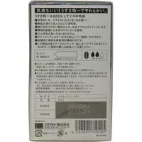 Okamoto Condoms 0.02EX L-size_1