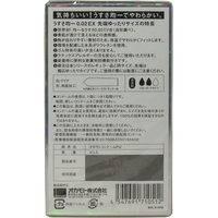 Okamoto 0.02EX Excellent Loose Tip_1