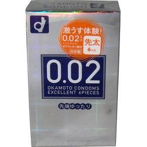الواقي الذكري أوكاموتو0.02EX  اكسلنت (رأس واسعة)