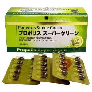PROPOLIS SUPER GREEN
