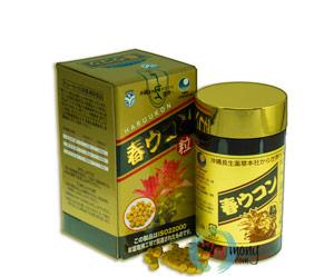 Spring Okinawa turmeric