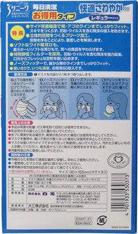 Comfortable Face Mask Economy 60 Pieces_2