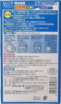 Удобная гигиеническая маска для лица. Экономичный комплект (60шт)_2