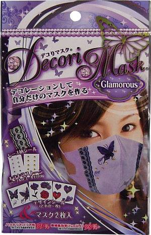 Decorated Face Mask Glamorous 2 Pieces