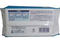 Flushable Soft Pre-moist Wipes 90 pieces_1