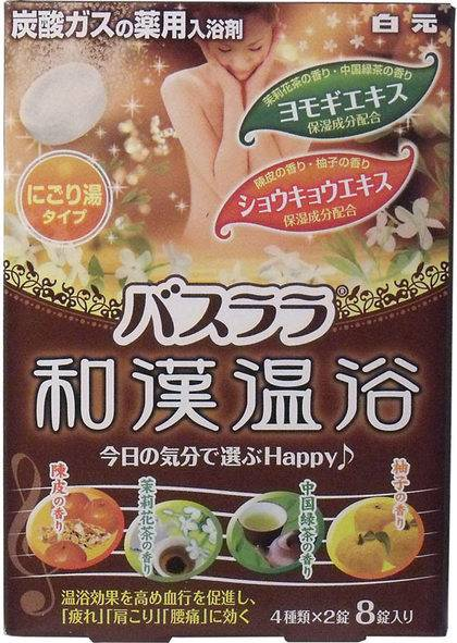 Bathlala Japanese Healing Bath Essence 45g x 8