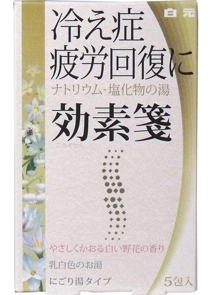 Kousosen Bath Essence For Better Blood Circulation 30g x 5 packs