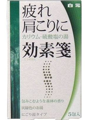 Kousosen For Fatigue Recovery and Stiff Shoulders 30g x 5 packs