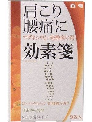 Kousosen For Stiff Shoulders and Pain In The Lower Back 30g x 5 packs