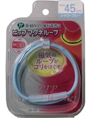 Pip Magneloop Soft Type Blue 45cm