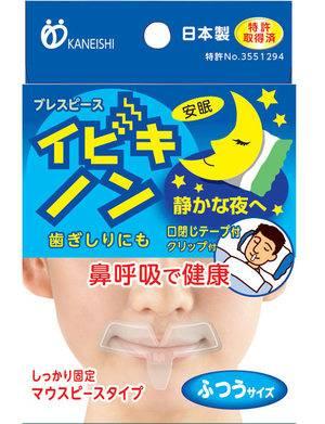 Breath Peace Snore Prevention Mouthpiece